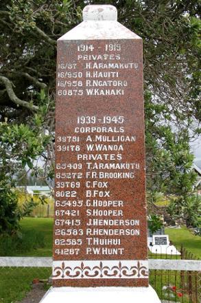 Hinerupe Marae War Memorial, Te Araroa - 65409 Pte T Aramakutu's name appears on this War Memorial - No known copyright restrictions.