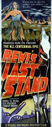 Rewi's Last Stand movie poster