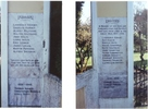 Riwaka Memorial Reserve, name panels on gate posts - No known copyright restrictions