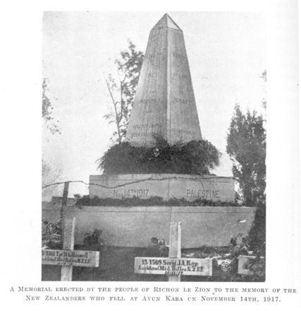 Ayun Kara Memorial (since destroyed) erected at the site of the original burials to remember those who died 14 November 1917 from Powles, C.G. (1922). p. 264 - No known copyright restrictions