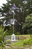 Matihetihe School War Memorial 1939-45, Matihetihe, Mitimiti, Hokianga (photo J. Halpin November 2011) - This image may be subject to copyright