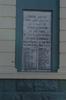 Memorial gates, Mt Eden Normal Primary School, WW1 (June 2010), Name panel (June 2010) - No known copyright restrictions