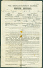 Wilfred B Quennell NZEF despatch certificate 191 Tofua to Dunedin, information for invalids - No known copyright restrictions