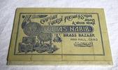 WW1 ephemera; advertisment card,  Elias Habib, Bra...
