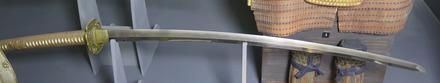 sword, Samurai