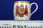 mug, commemorative - Silver Jubilee of King George...